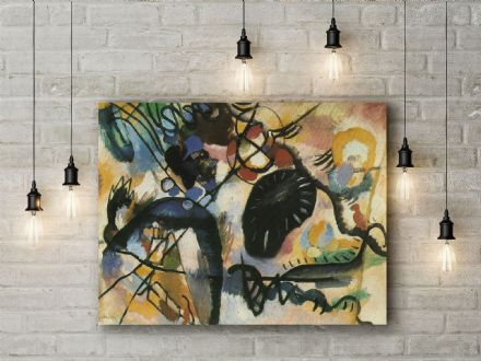 Kandinsky: Black Spot I . Fine Art Canvas.